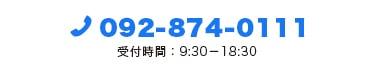 tel:0928740111