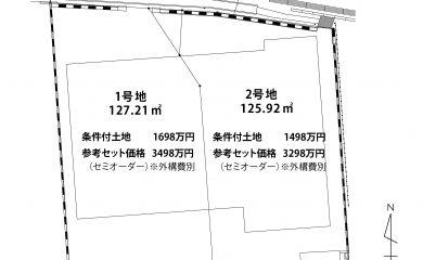 城南区片江5丁目 1号地 イメージ