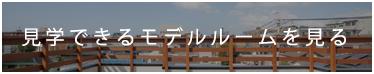 画像に alt 属性が指定されていません。ファイル名: e3c4404af33f1fc7b934cd0403f75f3b-2.jpg